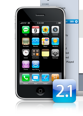 iPhone 3G 最新ファームウェア「2.1」が公開。