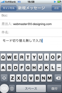 slide_input