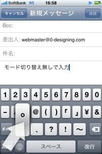 slide_input_2