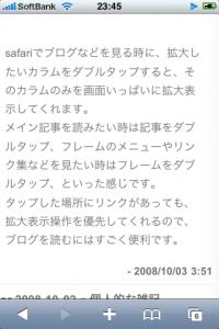 safari_zoom_2