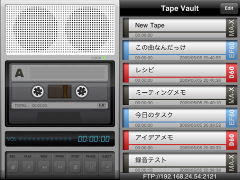 tapes_2