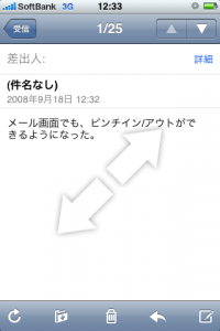mail_zoom_1