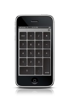 BALMUDA design のAppが公開:iPhoneをテンキーに。