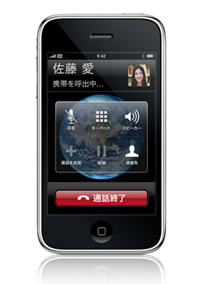iPhone 着信音を無料(タダ)で作成する方法。(その1:iTunes)