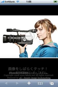 photo_save