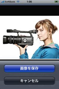 photo_save_2