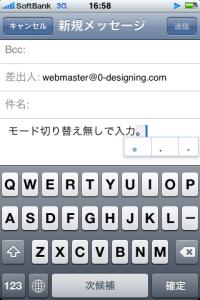 slide_input_3
