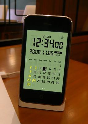 【まとめ】iPhone/iPod touch クールな時計アプリ 10+1種。
