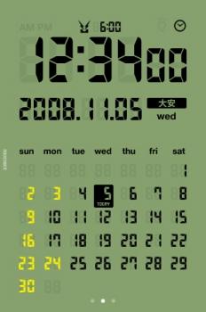 lcd_clock