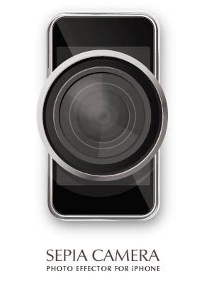 iPhoneカメラアプリ「SepiaCamera」。(クリスマスまで無料)