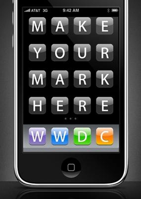 いよいよ「WWDC 09」が迫ってきた。
