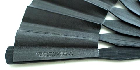 cellular_leather_fan_3